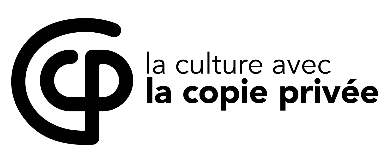 la culture avec la copie privée soutient CDANSLABOITE